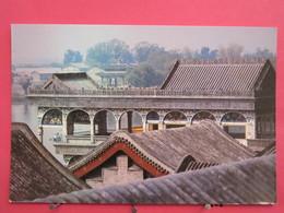 Chine - Pékin - Beijing - Summer Imperial Residence - Bateau De La Pureté Et Du Contentement - Scans Recto Verso - Chine
