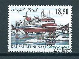 2005 Groenland 18.50 Ships Used/gebruikt/oblitere - Groenland