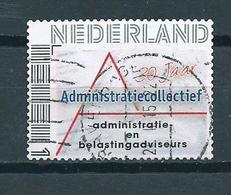 Netherlands Persoonlijke Postzegel Administratiecollectief Used/gebruikt/oblitere - Niederlande