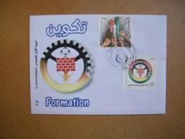 """Algérie - FDC  """" Formation"""" 2016 - Algérie (1962-...)"""