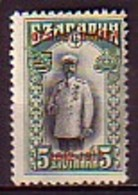 BULGARIA / BULGARIE - 1913 - Tsar Ferdinand - Avec Surcharge - 1v** - Familles Royales
