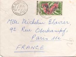 TCHAD ENVELOPPE DE FORT LAMY POUR PARIS DU 23 AVRIL 1963 - Tchad (1960-...)