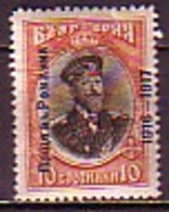 BULGARIA / BULGARIE - 1917 - Tsar Ferdinand - Avec Surcharge - 10st.** - Familles Royales
