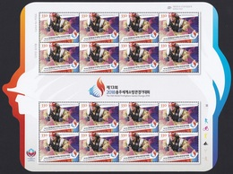 South Korea 2018 The 13th Firefighter Games Chungju, Fireman, Fire Brigade, Full Sheet - Korea, South