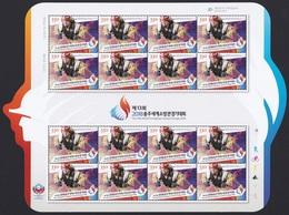 South Korea 2018 The 13th Firefighter Games Chungju, Fireman, Fire Brigade, Pompiers, Pompier, Full Sheet - Sapeurs-Pompiers
