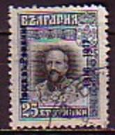 BULGARIA / BULGARIE - 1917 - Tsar Ferdinand - Avec Surcharge - 25st. Obl. - Familles Royales