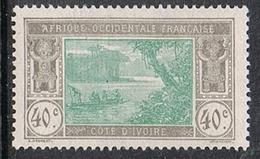 COTE D'IVOIRE N°51 N* - Nuovi