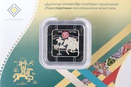 2018 Kyrgyzstan Kirgisistan Kirghizistan - The World Nomad Games - Ulak Tartysh - National Horse Game - Kirgizië