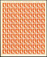 REGNO 1929 Foglio Imperiale Lire 1,75 L. MNH ** Integro Effige Di V.E.III Fogli Con Tutti E 4 I Bordi - 1900-44 Victor Emmanuel III