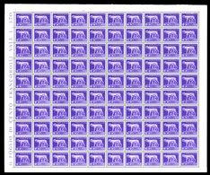 REGNO 1929 Foglio Imperiale Lire 3,70 L. MNH ** Integro Effige Di V.E.III Fogli Con Tutti E 4 I Bordi - 1900-44 Victor Emmanuel III