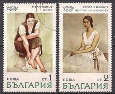 Bulgarien  (1971)  Mi.Nr.  2106 + 2107  Gest. / Used  (6ad53) - Gebraucht