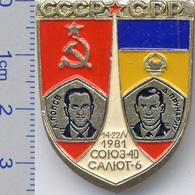 108-2 Space Soviet Russia Pin. INTERKOSMOS USSR-SRR (Romania) 1981 Soyuz-40 Salut-6 - Space
