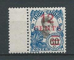 INDOCHINE 1922 . N° 122 . Neuf * (MH) - Indochine (1889-1945)
