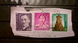 FRANCOBOLLI STAMPS COREA DEL SUD KOREA 1983 SU FRAMMENTO SERIE PERSONALITA OSSERVATORI - Corea (...-1945)