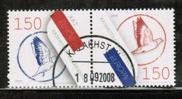 CEPT 2008 KZ MI 616-17 KAZAKHSTAN USED - 2008