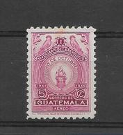GUATEMALA 1945, OCTOBER REVOLUTION, 1ST ANNIVERSARY, QUETZAL BIRDS, 1 VALUE AIRMAIL MINT HINGED MICHEL 449, SCOTT C135 - Guatemala