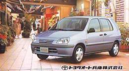 Télécarte JAPON *  TOYOTA RAUM   (1524)  Phonecard JAPAN * VOITURE * Auto CAR * TELEFONKARTE - Automobili