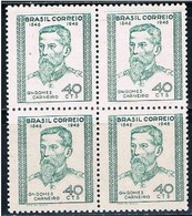 Brasil, 1946, MNH - Brasil