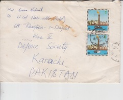 Saudi Arabia Airmail Cover To Pakistan,              (A-399ZZZZ) - Arabie Saoudite