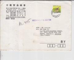 South Korea Airmail Cover To Pakistan,              (A-399ZZZZZ) - Korea, South