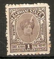 INDIA - BARWANI 1938 1s SG 43 MOUNTED MINT Cat £55 - Barwani