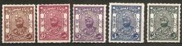 INDIA - BIJAWAR 1936 ROULETTED PERF SET SG 6/10 MOUNTED MINT Cat £55 - Bijawar