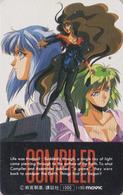 Télécarte Japon / 110-011 - MANGA - COMPILER By KIA ASAMIYA - ANIME Japan Phonecard - BD COMICS TK - 10936 - Fumetti