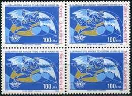 TURKEY 1984 (**) - Mi. 2699, International Civil Aviation (ICAO) [Block Of Four] - 1921-... Republic