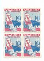 GUATEMALA 1959, SHIPS, GUATEMALA - HONDURAS MERCHANT FLEET, 1 VALUE IN BLOCK OF FOUR, MICHEL 628, SCOTT C231 - Guatemala