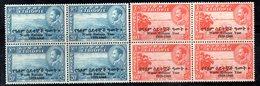 ETP3 - ETIOPIA 1960 , Yvert Serie In Quartina Yvert N 352/353  ***  MNH  RIFUGIATI - Rifugiati
