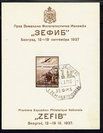 "YOUGOSLAVIE - Exposition Philatélique ""ZEFIB"" Cachet Béograd 19-IX-1937 - TB - - 1931-1941 Royaume De Yougoslavie"