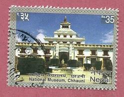 NEPAL USATO - 2013 - MUSEI - National Museum Chhauni - 35 Rs - Michel NP 1116 - Nepal