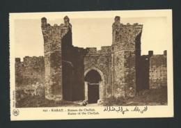 Rabat  -  Ruines Du Chellah  -    Gab14 - Morocco