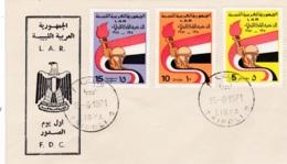 LIBYE :  Série 395 à 397 Sur FDC De Tripoli Du 15 6 1971 - Libye