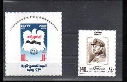 EGYPTE BLOCS 35/36** SUR LE GENERAL SADATE ET L ANNIVERSAIRE DE LA REPUBLIQUE - Blocs-feuillets