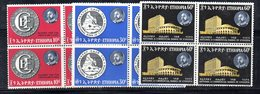 ETP12 - ETIOPIA 1965 , Yvert Serie In Quartina Yvert N 458/460  ***  MNH  BANCA - Etiopia