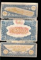 (O-1) Ottoman Cigarette Paper KHAN EL VEZIR ALEP - SYRIE Full Package - Tabac (objets Liés)