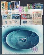 Israele / Israel 1962 Annata Completa ** MNH / VF - Israel