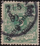 Deutsch   Ost Afrika     .   Michel    7    .      O     .     Gebraucht - Kolonie: Deutsch-Ostafrika