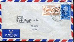 40520 Jordan  Circuled Cover  1962  With Stamp The World United Against Malaria - Jordan