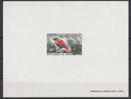 Niger 243 Epreuve De Luxe. 1970 Deluxe Proof. Bird, Oiseaux - Sparrows