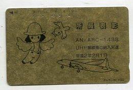 TK 36949 JAPAN - 110-118 - Japan