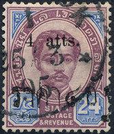 Stamp Siam Thailand 1882-99 Overprint Used Lot90 - Thaïlande