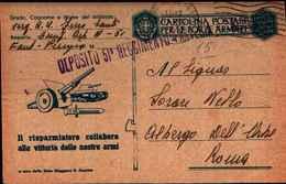 71220) INTERO POSTALE IN FRANCHIGIA MILITARE -PROPAGANDA-IL RISPARMIATORE-11-12-1942 - Entiers Postaux