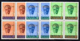 ETP34 - ETIOPIA 1970 , Yvert Serie In Quartina Yvert N 568/570  ***  MNH  EDUCAZIONE - Ethiopia