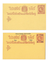Thailand Siam 2 Postal Stationery Cards 1A H&G 1 And UPU 1885 4 Atts On 1a Overprint - Siam