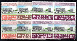 ETP36 - ETIOPIA 1970 , Yvert Serie In Quartina Yvert N 577/579  ***  MNH  POSTE - Ethiopia