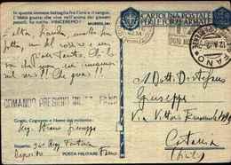 71221) INTERO POSTALE IN FRANCHIGIA MILITARE -CON MOTTO-12-4-1942 - Entiers Postaux