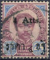 Stamp Siam Thailand 1882-99 Overprint Used Lot115 - Tailandia