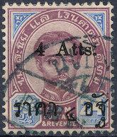 Stamp Siam Thailand 1882-99 Overprint Used Lot117 - Tailandia